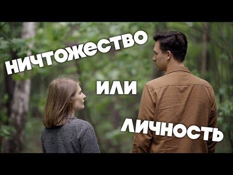 """9. СМЫСЛ ЖИЗНИ (Данте """"Божественная комедия"""")"""