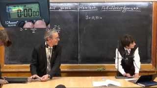 Урок 52. Масса и ее измерение. Сила. Второй закон Ньютона. Равнодействующая.