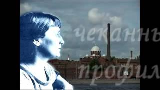 Буктрейлер Поэт и время  А Ахматова