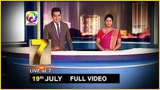 Live at 7 News – 2019.07.19 Thumbnail