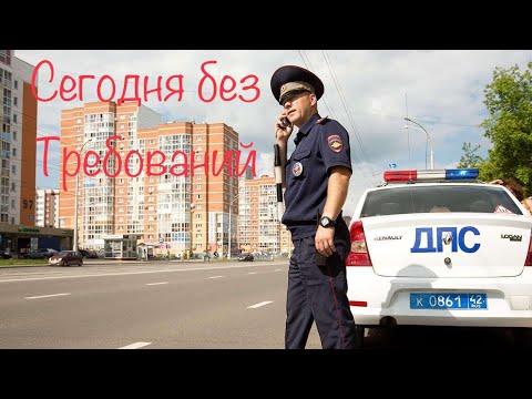 Полицейским с тонировкой можно!!!#закон не писан!!!