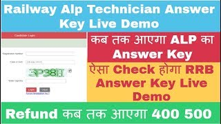 Railway ALP Technician Refund Answer Key Live Demo