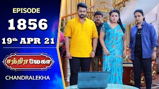 CHANDRALEKHA Serial | Episode 1856 | 19th Apr 2021 | Shwetha | Jai Dhanush | Nagasri | Arun