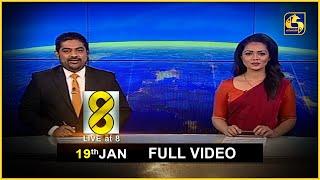 Live at 8 News – 2021.01.19 Thumbnail