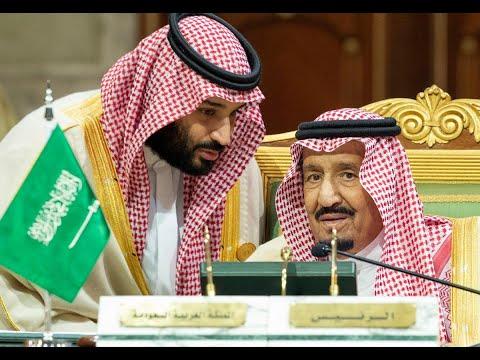 ملفات وقضايا البحث في قمة مجلس التعاون الخليجي 39 | ستديو الآن  - نشر قبل 30 دقيقة