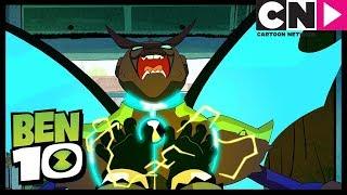 Bomzobo Vive | Ben 10 en Español Latino | Cartoon Network