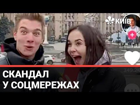 У соцмережах скандал через українську блогерку, яка зізналася у любові до РФ