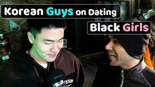 What do Korean guys think of dating Black girls? 한국 남성들은 흑인 여성과의 데이트에 대해 어떻게 생각하는가?