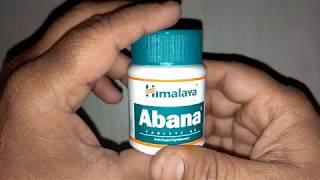 हिमालया अबाना के फ़ायदे Himalaya Abana Tablets Benefits हार्ट अटैक से बचने के उपाय