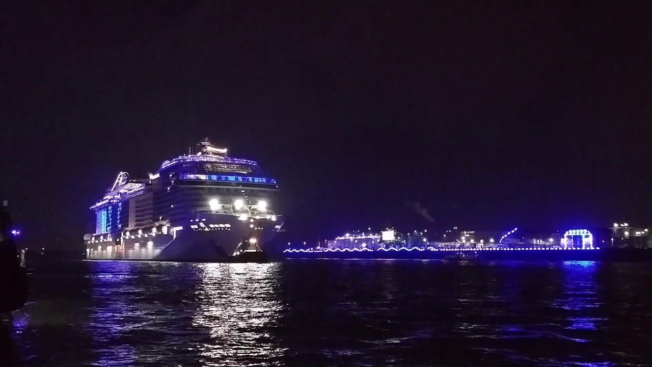 Taufe der MSC Grandiosa in Hamburg - YouTube
