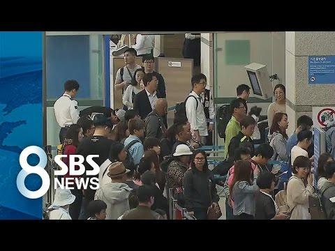 황금연휴에 120만 해외로 / SBS