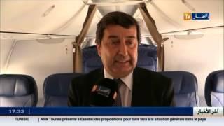 الجوية الجزائرية تستقبل طائرة جديدة من نوع بوينغ 800 / 737