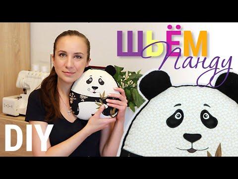 Панда своими руками игрушка