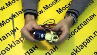 Электромагнитный клапан SMART SG-5547(, 2016-01-25T12:38:06.000Z)