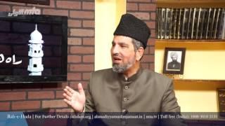 Urdu Rahe Huda 30th Jan 2016 Ask Questions about Islam Ahmadiyya