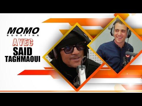 Said Taghmaoui avec Momo - (الحلقة الكاملة ) - سعيد التغماوي مع مومو