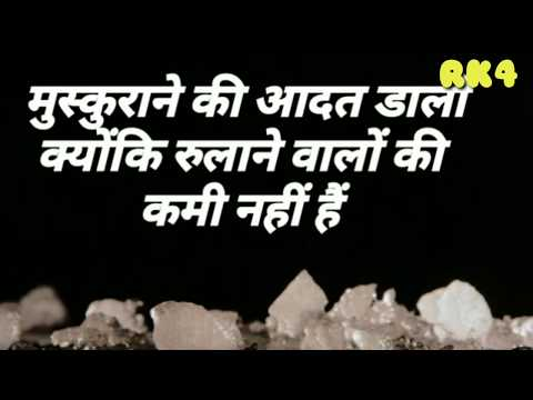 🔥Real life heart touching thoughts...for whatsapp status...