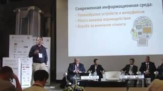 Платежи мобильный банк через интернет в России
