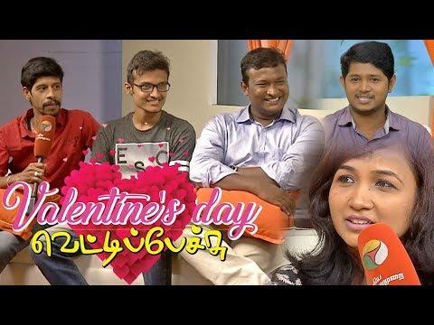 Valentines Day | வெட்டிப் பேச்சு | Talks Show On Fall in Love Through Social Media