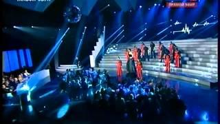 Виктор Дробыш   Одиночество Битва хоров 2012