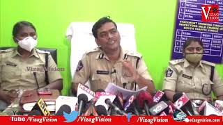 CP Manish Kumar Press Meet Facts About 13 Years Girl incident Aganampudi Visakhapatnam Vizagvision