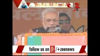 PM Narendra Modi addresses election rally in Jharkhand