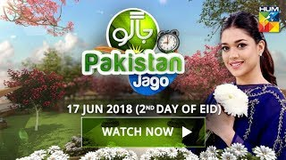 Jago Pakistan Jago 2nd Day Of Eid HUM TV Morning Show 17 June 2018