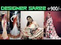 Affordable & Stylish Designer Saree ll Online Shop ll 14 July 2018