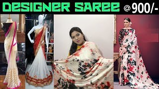 Affordable & Stylish Designer Saree ll Online Shop ll 14 July 2018
