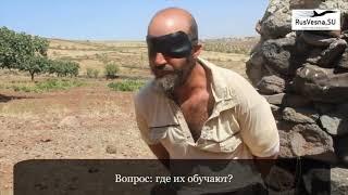 Кремль пытается обмануть русскоязычную аудиторию с помощью фальсифицированного видеоролика ИГ