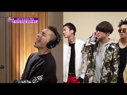 Loser - Yong Bae (BIGBANG) ft. WINNER - Fantastic Duo