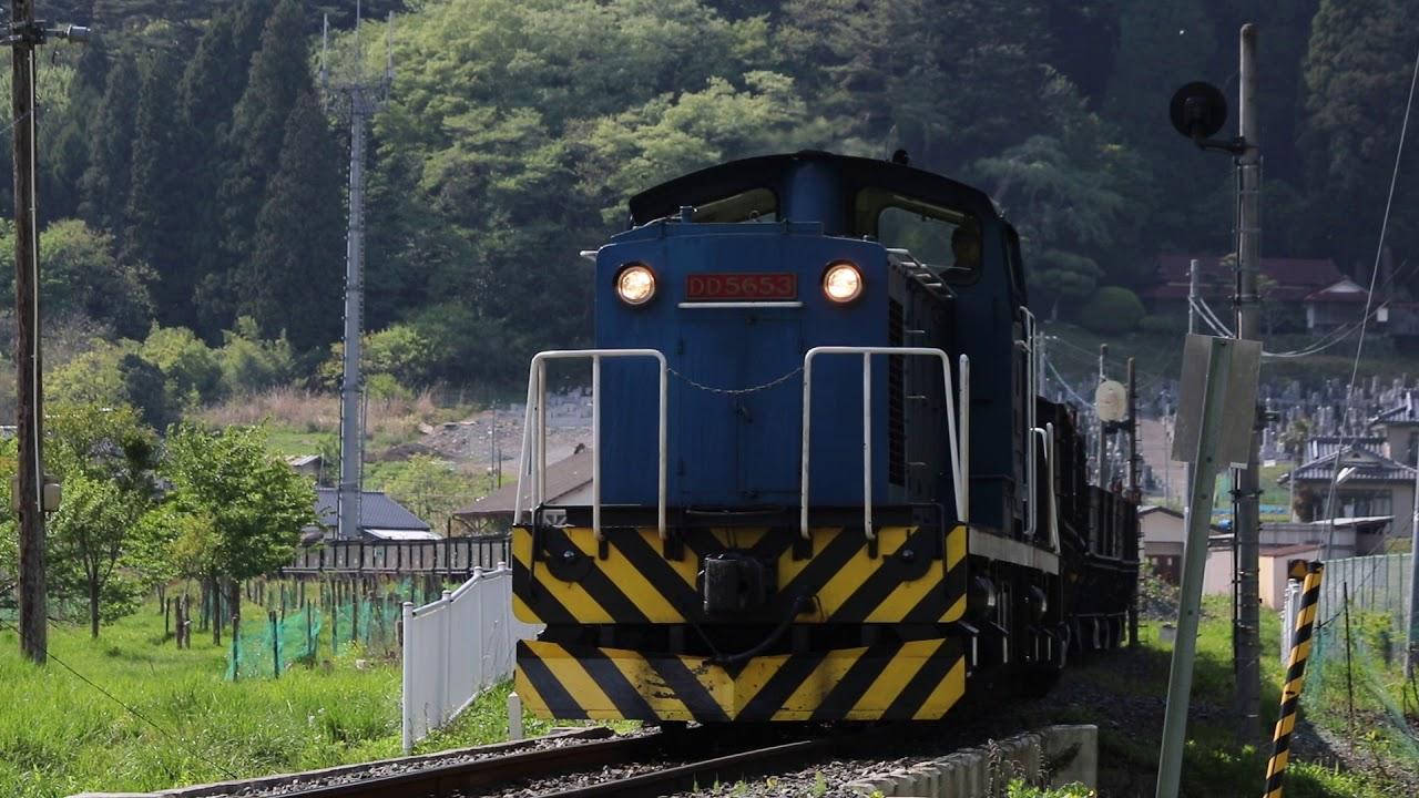 岩手開発鉄道 DD56形121レ,150レ...