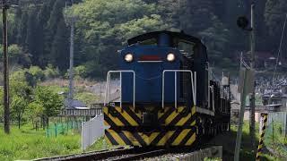 岩手開発鉄道 DD56形121レ,150レ 長安寺駅交換 2018年5月5日