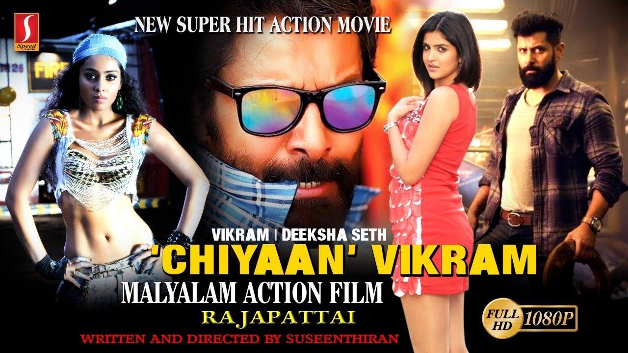 Latest Malayalam Action Film 2018 | Exclusive Malayalam Movie 2018 | Super Hit Movie 2018 | Full HD
