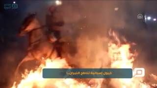 مصر العربية | خيول إسبانية تناطح النيران..!