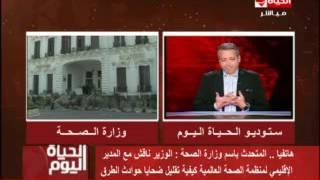 بالفيديو.. مجاهد يكشف نتائج لقاء وزير الصحة بالمنظمة العالمية
