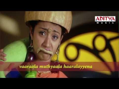 Athadu - Pillagali Allari (Aditya Music) - Mahesh babu,trisha