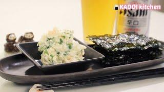 【이자카야 요리】초간단 새우크림치즈 김말이!맥주랑 함께…