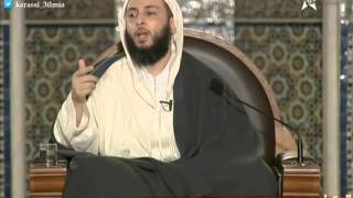 شرح موطأ الإمام مالك | الشيخ سعيد الكملي | الحديث 472