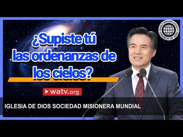 ¿Supiste tú las ordenanzas de los cielos? 【Iglesia de Dios sociedad misionera mundial】
