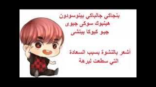 EXO-K Thunder Arabic Sub (ترجمة + النطق)