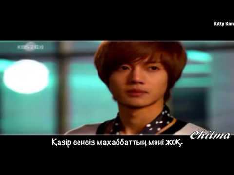 Kim Hyun Joong - A Thing Called Happiness  (Жігіттің сарбаздары ОСТ 18)