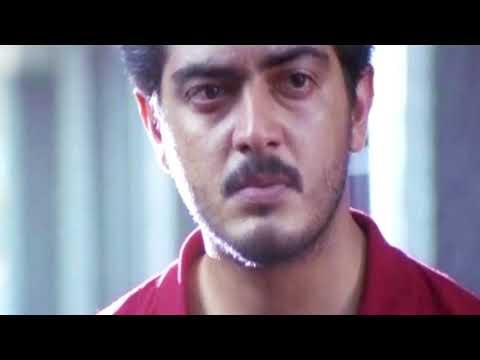 Uyire Nee Vilagadhe Super Song | Anantha Poongatre | Ajith Kumar
