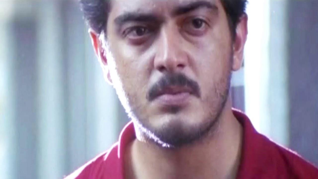 Uyire Nee Vilagadhe Super Song   Anantha Poongatre   Ajith Kumar