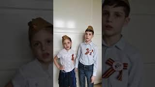 Песня Катюша. Ваня и Лиза Жуковы