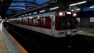 近鉄1220系VC21編成+9200系FC53編成高安行き普通 鶴橋駅発車