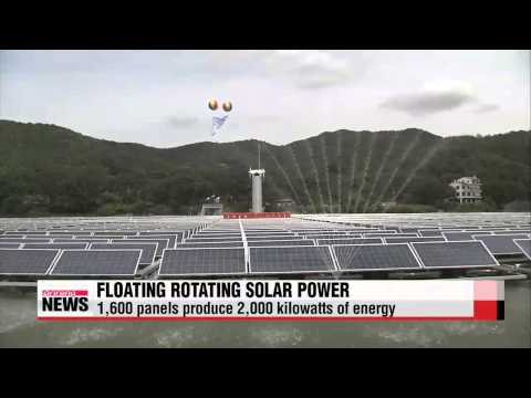World′s first floating solar power plant in operation in Korea   물 위에 뜬 ′태양광 발전소