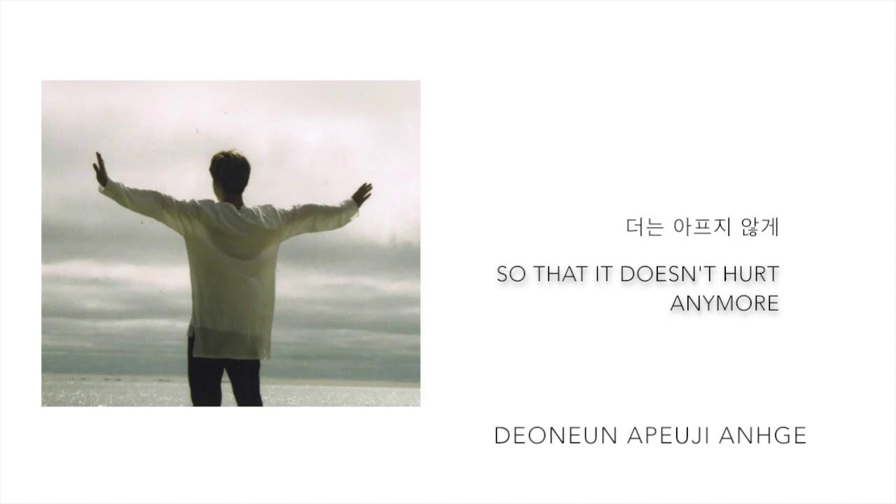 BTS Jimin - '약속 (Promise)' [Han|Rom|Eng lyrics]