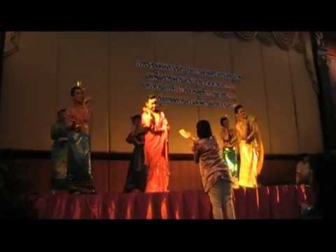 OD สำนักงาน ก.ค.ศ. ปี 2551 (การแสดงของสีส้ม)
