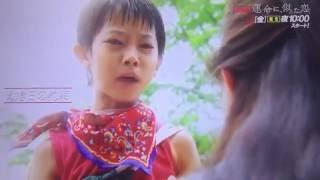 ドラマのみどころ▫   9月23日から放送のドラマ10は、「ラブストーリー...